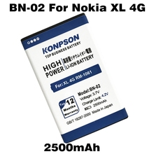 BN-02 BN02 2500mAh 3.7V Mobile Phone Replacement Battery For Nokia XL / XL 4G RM-1061 RM-1030 RM-1042 RM 1061(China)