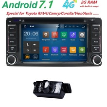 3G/4G Android 7.1 2 DIN Car DVD GPS for Toyota Terios Old Corolla Camry Prado RAV4 Universal radio wifi Capacitive 800*480 RDS(China)