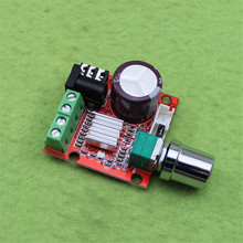 Buy IC module amplifier board 2*10W dual channel HIFI fever 2 digital mini power amplifier board computer sound best, C7A2 for $4.70 in AliExpress store