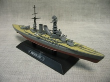 rare EAGLEMOSS 1: 1100 World War II Japanese Mutsu battleship model Plastic packaging Static model collection(China)