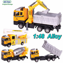 akitoo 1004 4 Pcs 1:48 large alloy car children engineering car back force alloy car model toy excavator cement crane truck toy(China)