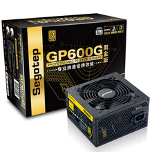 Segotep 500W GP600G ATX PC Computer Power Supply Desktop PSU 12V Active PFC 91% Efficiency 80Plus Gold Universal AC 100-240V(China)