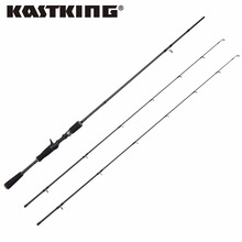 KastKing Perigee 2017 New Arrival Baitcasting Fishing Rod 1.98M/2.10M MF/MH Carbon Lure Spinning Fishing Rod 7-14g Lure Weight