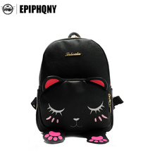 Cute Cat Backpack Funny Kawaii PU Leather School Backpacks Bag for Teenagers Girls Schoolbag Small Animal Bagpack Women(China)