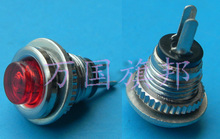 Free Delivery.Button switch DS - 101 red Baer mounting hole 8 mm without small lock(China)