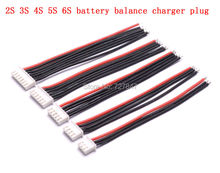 10cm 100mm RC Lipo battery balance charger plug 2s 3s 4s 5s 6s cable for RC Helicopter 10 pcs(China)