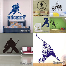 Life is Simple Eat Sleep Play Hockey Removable Vinyl Wall Decors Stickers Living Room Study Bedroom Instrument Art
