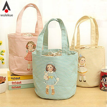4 Colors Polyester Cartoon Gril Printed Travel Outdoor Baby Mummy Bags Lunch Organizer Bento Cool Carry Bag Insulated Cooler Bag(China)