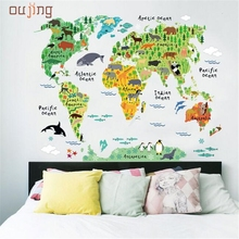 Home Wider Oujing  Animal World Map Removable Decal Art Mural Home Decor Wall Stickers 914 Drop Shipping