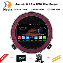 "7"" 1024*600 Octa Core Android 6.0.1 OS Special Car DVD for BMW Mini Cooper 2006-2013 with External DAB+ Receiver Box Support(China)"