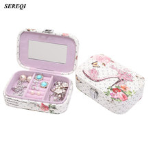 SEREQI Women Jewelry Storage Box Earrings Necklace Storage Container Holder Organizer Case Casket Box Graduation Birthday Gift(China)
