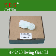 Original Printer Parts Paper Tray 3 Swing Gear For HP LJ2420 2430 2410 Swing Gear T3 RC1-4231 Remove from New Machine
