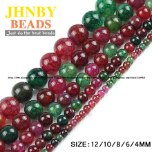JHNBY AAA Natural Stone Tourmaline carnelian beads Colorful Round Loose beads ball 4/6/8/10/12MM Jewelry bracelet making DIY