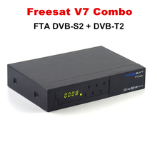 Freesat V7 Combo Satellite TV receiver DVB S2 + DVB T2 Support PowerVu Biss Key CCcam Newcam Youtube Youporn 1080p HD Decoder
