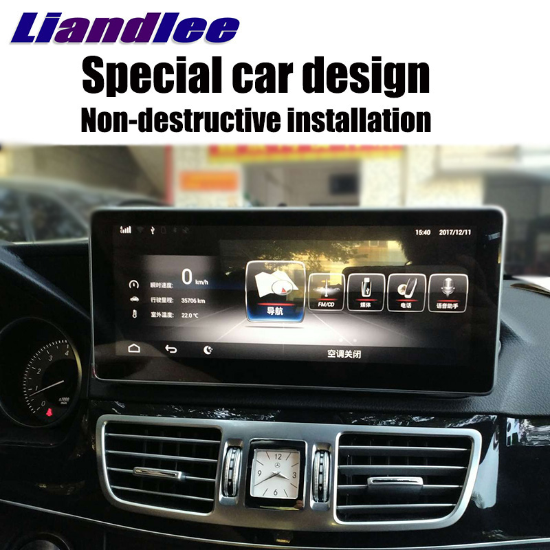 Liandlee Car Multimedia Player NAVI For Mercedes Benz MB E Class C207 C238 2013~2017 Car Radio Stereo GPS Navigation 3
