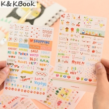 K&KBOOK 12 Sheets in 2 Sets Cute Stickers Scrapbooking Korean Christmas Stickers Transparent DIY Decorative Sticker Diary(China)