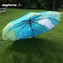 World Map Printed Automatic 3 Fold Unisex Fashion Clear Rain Umbrellas Sun and Rainy Umbrella Parasol for Men