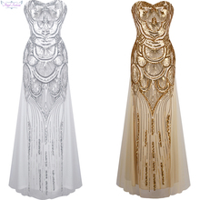 Angel-fashions Strapless Sequined A-line Tulle Lace up Long Evening Dresses vestidos de noche Golden Silver 186(China)