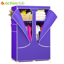 Actionclub Fashion Non-woven Closet Fabric Wardrobe Folding Cloth Cabinet Large Storage Cloth Wardrobe Closet Bedroom Furniture(China)