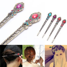 1 pcs Stylish Female Retro Hairpin Hair Clip Crystal Butterfly Flower Combs Hair Stick Hairpins Hair Clip 4 Colors