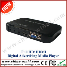 Plastic shell retail store real 1080P VGA YPbPr HDMI Digital Advertising Media Player mini simple advertising equipment