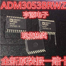 5pcs/lot    New  ADM3053  ADM3053BRWZ  SOP-20    Signal and Power Isolated CAN Transceiver  IC