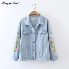 2017 spring new retro flowers embroidered jacket women Europe and the United States Slim cowboy jacket(China)