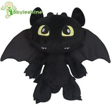 Skyleshine 30cm Toothless How To Train Your Dragon 2 Plush Toy  Dragon Stuffed Animal Dolls Movie Toys For Children S31600