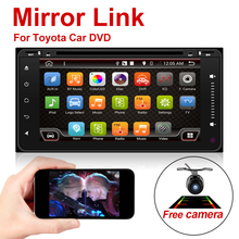 Cheapest 2 din android 6.0 car radio gps navigation for toyota Quad-Core 7 inch 800*480 HD full touch screen cat stereo head uni