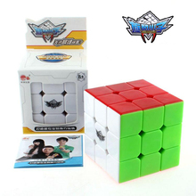 Newes Cyclone Boys Magic Cube Professional 3x3x3 Cubo Magico Puzzle Speed Classic Toys Educational For Children Puzzle Cube