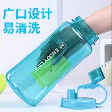 LARGE CAPACITY 4 CANDY COLORS 1L/2L Oversized Space Plastic 2000ml Large Capacity Sports Straw Water Bottle with Strap BPA Free(China)