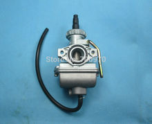 PZ20 CARBURETOR 49CC 70CC 90CC 100CC 110CC 125CC FOR CHINESE ATV AND MOTORCYCLE(China)