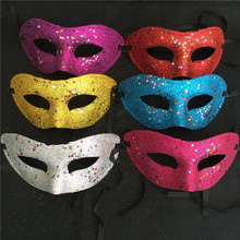 (200 pieces/lot) New half-face glittered plastic mask Men and women's Mardi Gras masks 6 colors available