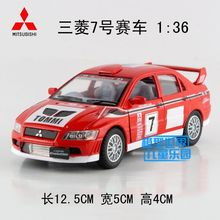 Gift for boy 1:36 12.5cm Kinsmart cool Mitsubishi NO 7 auto racing car vehicle alloy model game pull back creative birthday toy(China)