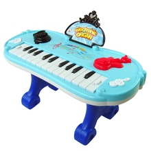Multifunction Electronic Organ Music Keyboard Piano with Flash Light & Stander Kids Children Educational Toy - Color Random