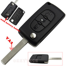 Free Shipping 3 Button Replacement Flip Folding Remote Car Key Shell FOB For Citroen C2 C3 C4 C5 C6 C8 CE0523 Good Quality Cover