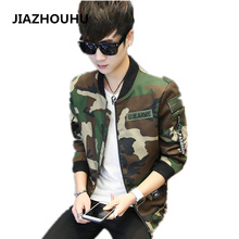 Male Bomb Coat For Men Bomber Jacket Men Coats Camouflage Army Mens Spring Jacket Men's Jacket Men's Windbreakers Brand Clothing