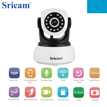 Local Shipping ! Sricam SP017 720P Home Security IP Camera Wireless WiFi Camera Surveillance 720P Night Vision CCTV Baby Monitor(China)