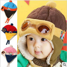 2016 Fashion Winter Autumn child hat baby boy ear protector cap pocket hat baby girl hats pilot cap kids cap 1-4 year HT24