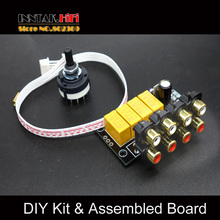 4 Ways Input Source Selector For Audio Preamp Power Amplifier DIY Kit / 4 In 1 Out(China)