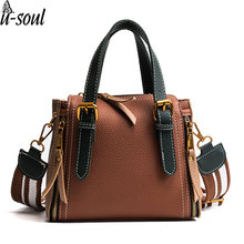 Small Handbag Ladies Color Blocking Bag Fashion Handbags Pu Leather Women Shoulder Bags Totes Korean Boston Bag A3334(China)