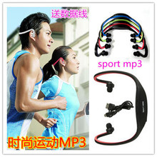 New Wireless Headset Style Sport MP3 Player Wrap Around Wireless Headphone Earphone TF Card Mp3 Music Player(China)