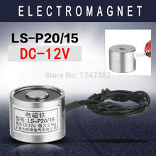 P20/15 Holding Electric Magnet Lifting 2.5KG Solenoid Holding Solenoid Electromagnet DC 12V 24V Free Shipping(China)