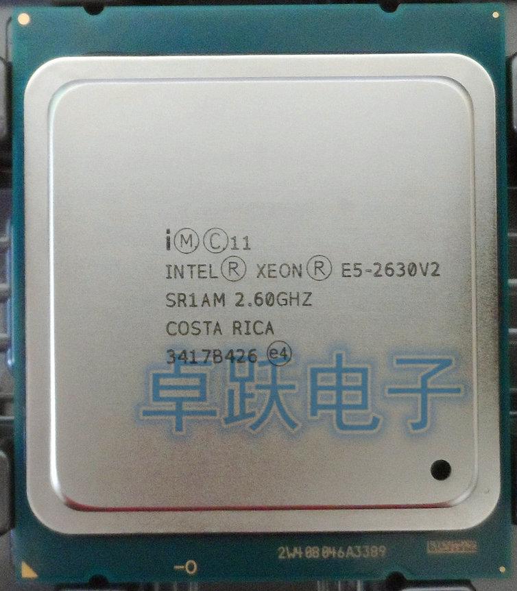 E5 2630V2