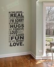 "ebay hot selling free shipping family wall quotes ""In This House"" Vinyl wall stickers house rules home decor decals q0174"