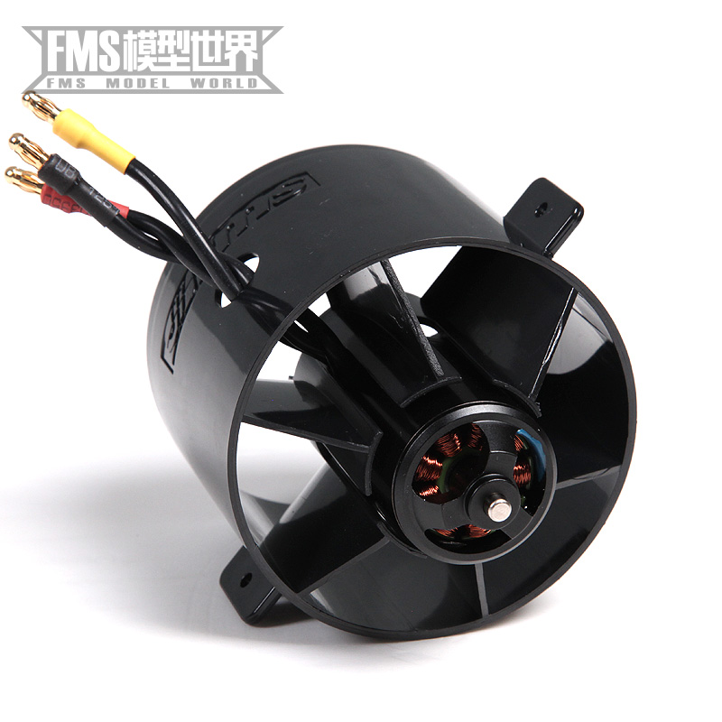70 mm 8 blade Bypass fan power group of FMS model plane parts with 2845 KV3000 motor support  only 4 s battery Free shipping<br><br>Aliexpress