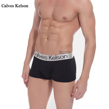 Modal Men Boxers Underwear Sexy Men's Underwears Man Panties Underpants Comfortable Breathable Male Boxer Under Shorts(China)