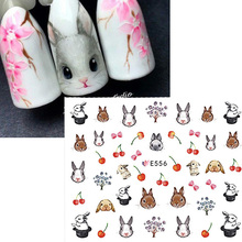 1 Sheet Rabbit Cherry Pattern 3d Adhesive Nail Art Stickers Super Thin Nail Tips Decals Cute Decorations DIY Nail Wraps BEE556(China)