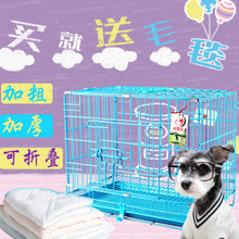 METAL Bird CAT Puppy Cage WITH FEEDER Pest Control Animal Protect TRAINING Products GARDEN Tools(China)