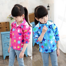 Girls Jackets And Coats Spring Pretty Cartoon Outdoor Coat Children Cute Sport Kids Pink Pig Coat Hooded Trendy Clothing Girls